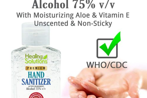 Hand Sanitizer Gel (4 Pack - Mini 2 oz Bottle) - 75% Alcohol - Kills 99.99% of Germs - Small 2oz Travel Size Individual Personal Pocket 2 Ounce Bottles - disinfect your safari hotel room